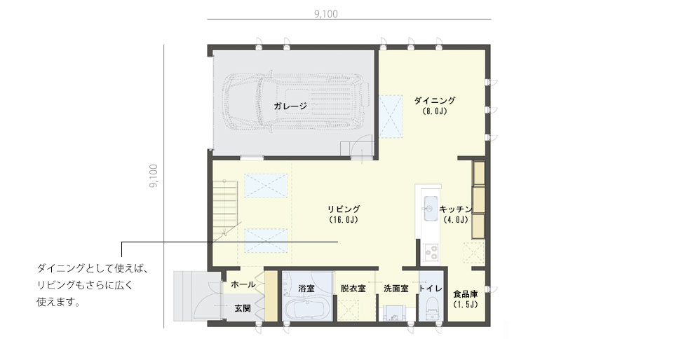 快適に楽しく暮らせる良質な住宅を提供していきたいと考えています